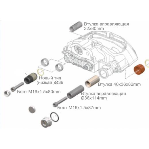 Цена Truckline (Траклайн) KR60009R1 KR.60.009.R1